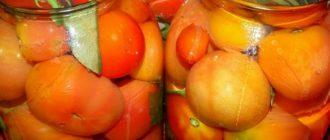 консервирования овощей