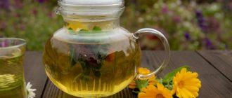 чай из календулы